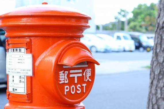 (IPO)郵政三兄弟上場は素人ほいほい? 投資教育抜きで手を出すべからず
