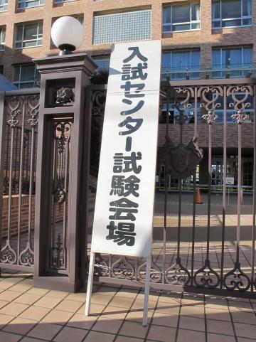 FP試験に受かってもリアルには使えない(日本の教育システムについてあれこれ)