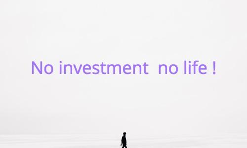 投資家の職業病