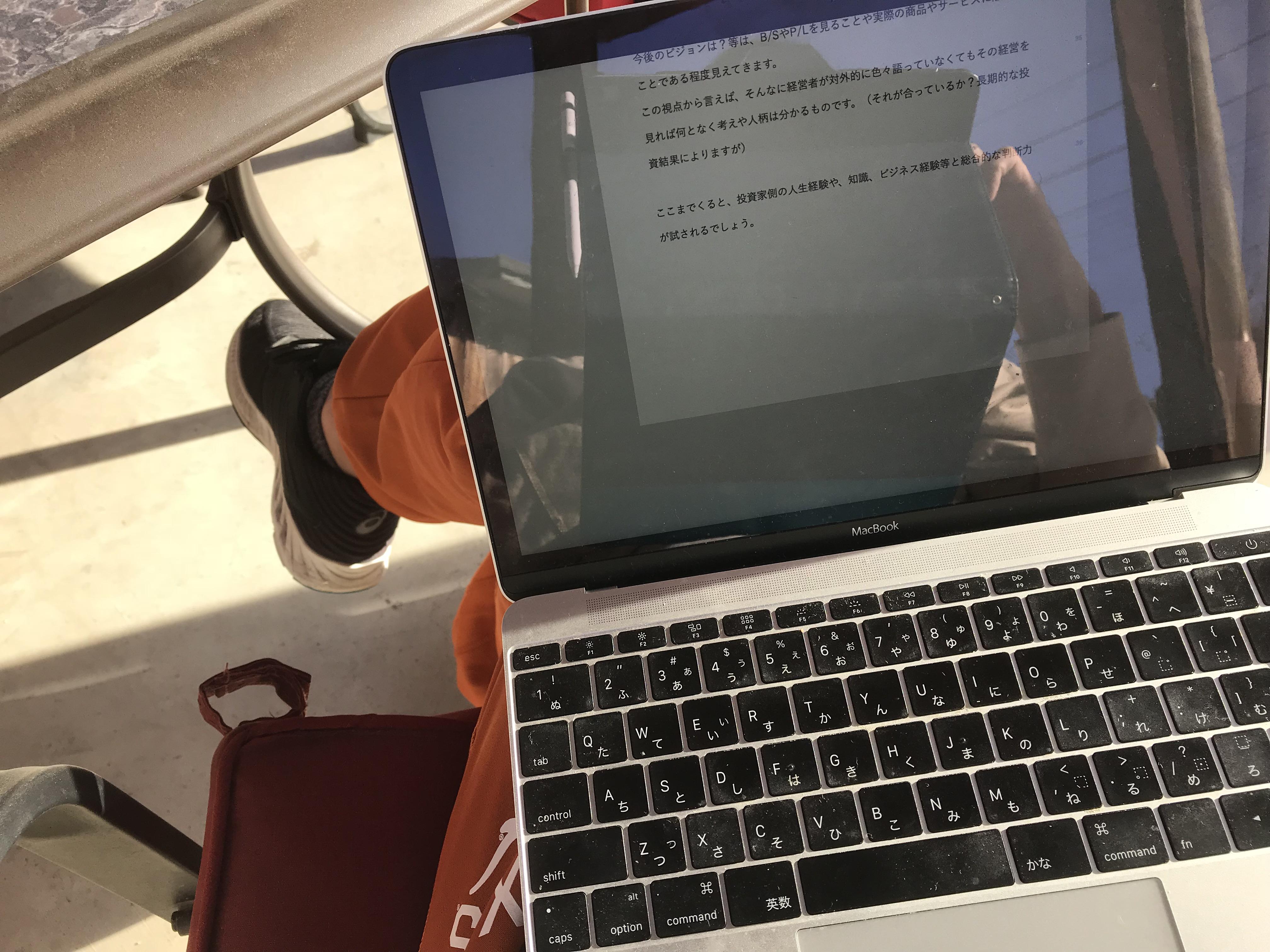 投資としてのブログ運営報告(2017年10月)